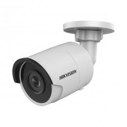 Vaizdo stebėjimo IP kamera Hikvision 2CD2045 4Mpx