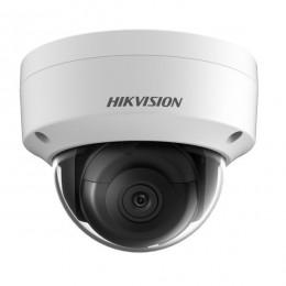 Vaizdo stebėjimo IP kamera Hikvision 2CD2145 4Mpx