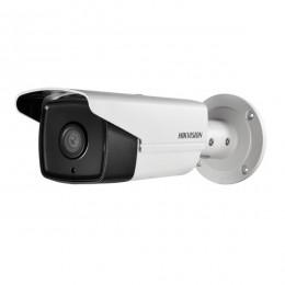 Vaizdo stebėjimo IP kamera Hikvision 2CD2T45 4Mpx