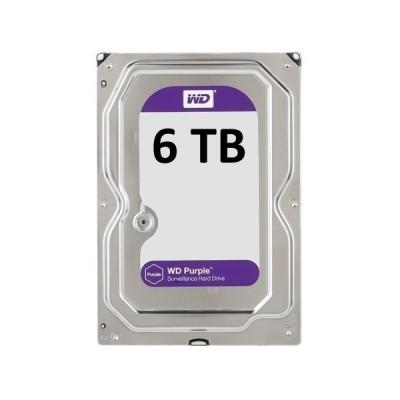 Kietasis diskas WD purple 6TB
